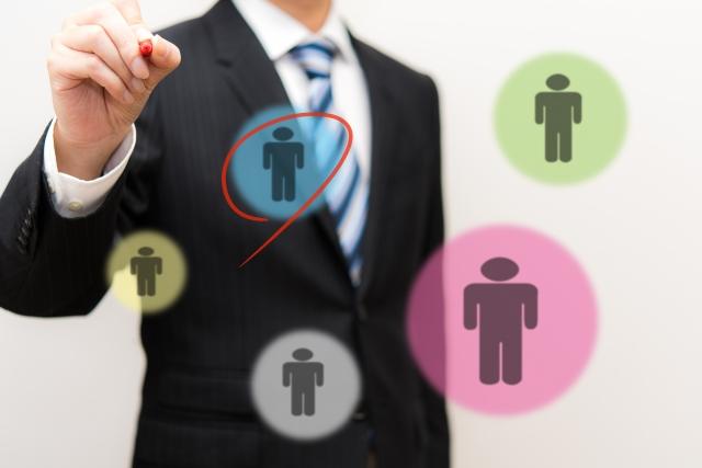 [中小企業こそ取り組むべき新規顧客の獲得法]トップ画像