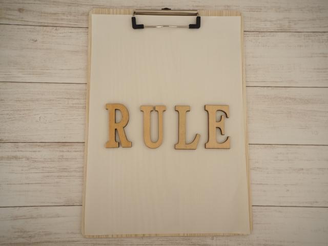 [働き方改革により、中小企業が就業規則を見直す際のポイントとは]トップ画像