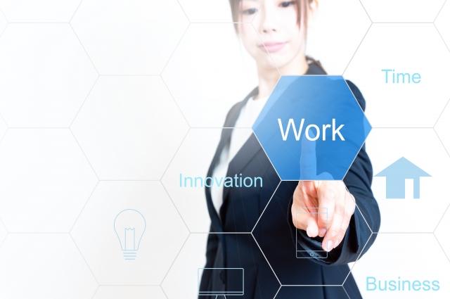[中小企業がムリなくできる!ITを活用した働き方改革・生産性向上]トップ画像
