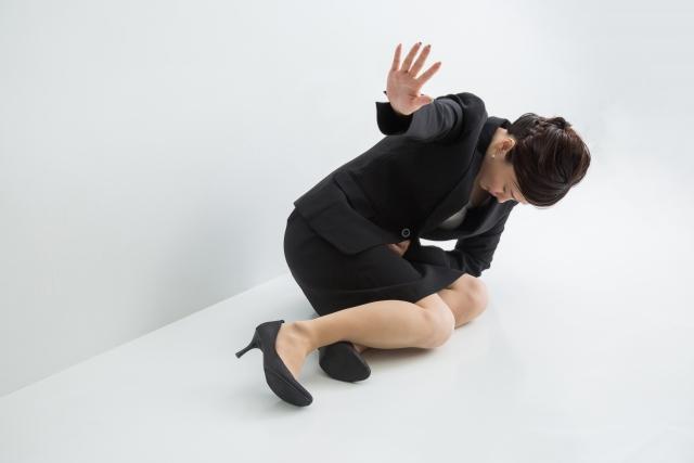 [中小企業におけるいじめ対策と対処法]トップ画像
